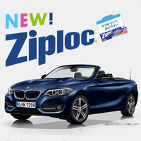 「Open my Ziploc!」 キャンペーン