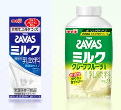 ザバスミルク対象商品