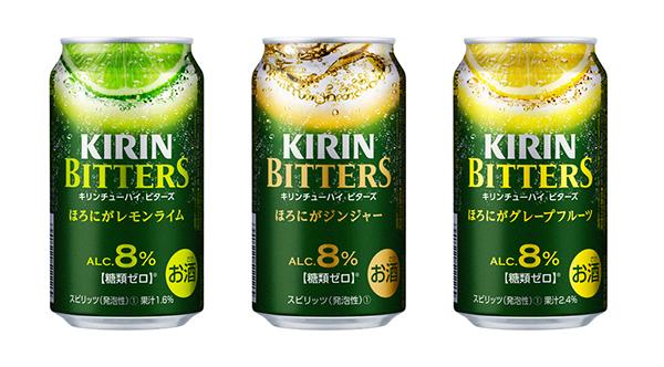 ビターズ 3缶セット