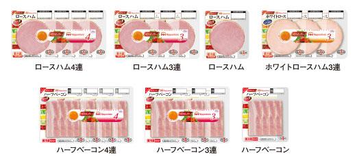 彩りキッチンシリーズ全品