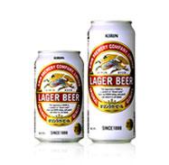 キリンラガービール キャンペーン対象商品
