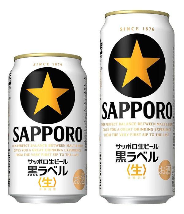 サッポロ黒ラベル 黒ビールキャンペーン対象商品