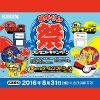 キリン 2016夏 ポケモン マリオ キャンペーン