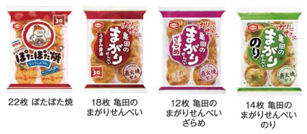亀田製菓30周年記念キャンペーン対象商品
