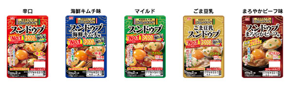 丸大食品 スンドゥブの素キャンペーン対象商品