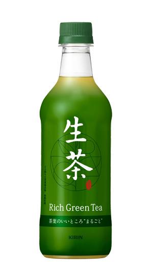 生茶 生茶箱 2017年春の懸賞キャンペーン対象商品