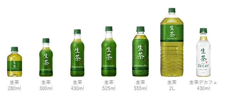 キリン生茶 2017年懸賞 生茶旅キャンペーン対象商品