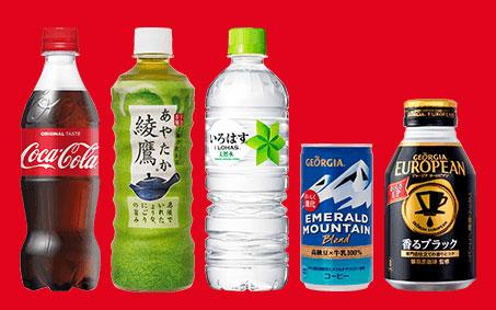 コカコーラ ワンピース自販機限定キャンペーン2017対象商品