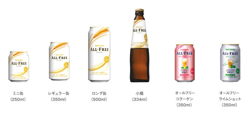 オールフリー 2017夏の懸賞キャンペーン対象商品