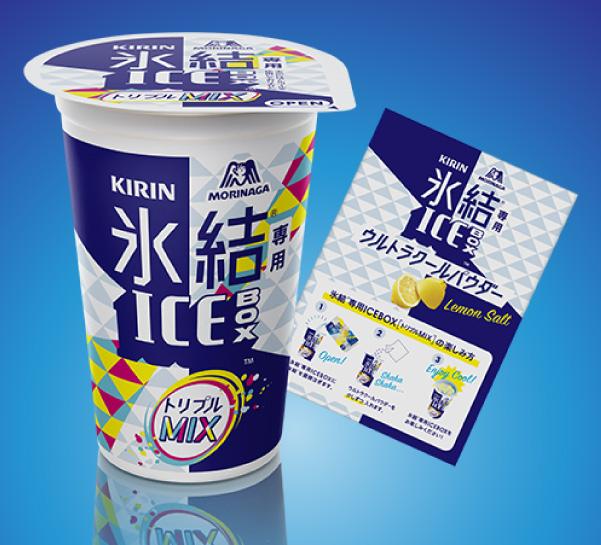 氷結専用アイスボックス 2017懸賞キャンペーン懸賞品