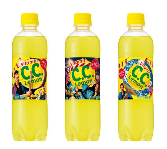 CCレモン 2017夏 お祭りグッズ懸賞キャンペーン 対象商品
