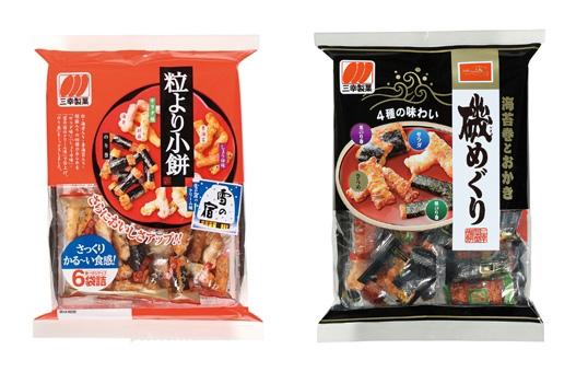 三幸製菓 あられ おかき 2017夏秋の懸賞キャンペーン対象商品