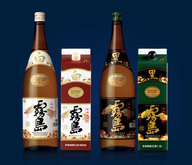 霧島焼酎 だれやめ懸賞キャンペーン2017 対象商品