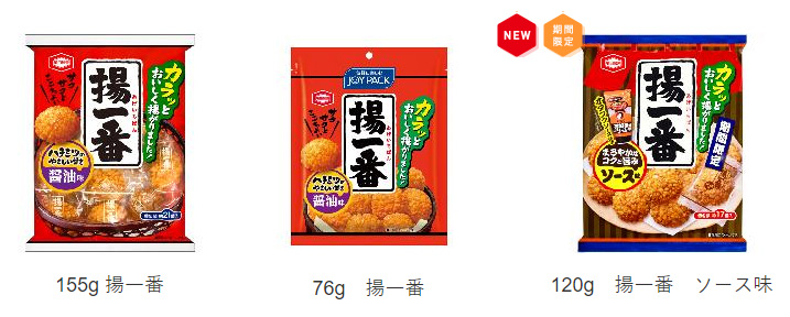 揚一番 懸賞キャンペーン2017~18 亀田製菓 対象商品