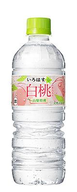 いろはす白桃 オープン懸賞キャンペーン2018春 プレゼント懸賞品