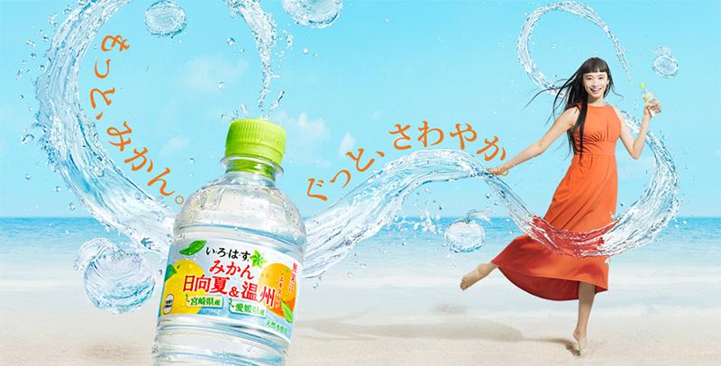いろはす みかん 日向夏&温州 無料懸賞キャンペーン