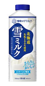 キャンペーン対象商品 雪ミルク