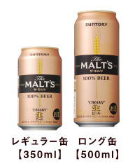 「The MALT'S / ザ・モルツ UMAMI」
