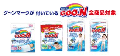 GOON / グ~ン 各種