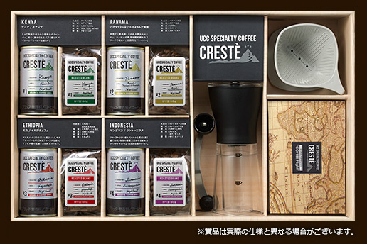 世界のスペシャルティコーヒー飲みくらべキット