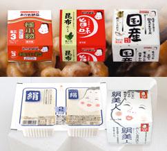 タカノフーズ 対象商品