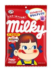 Milky ミルキー