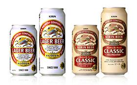 キリンラガービール、キリン クラシックラガー