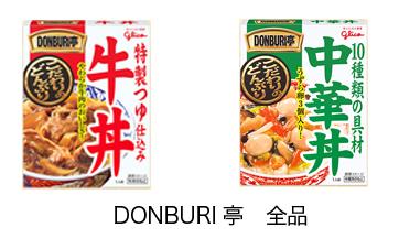 DONBURI亭