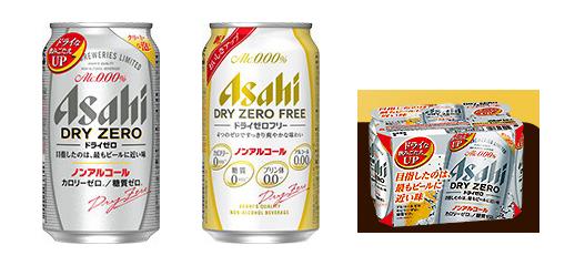 アサヒドライゼロ キャンペーン対象商品