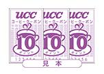 UCCコーヒークーポン