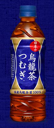 日本の烏龍茶つむぎキャンペーン対象商品
