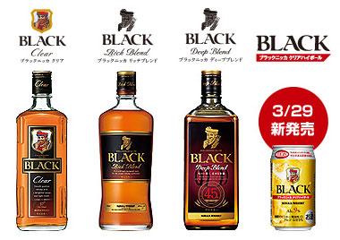 ブラックニッカ キャンペーン対象商品