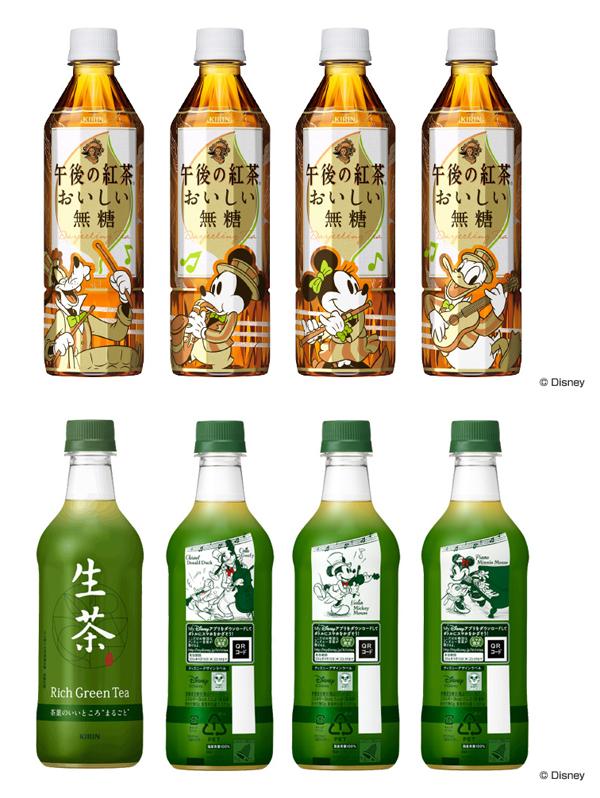 キリン 午後の紅茶 生茶 ディズニーキャンペーン対象商品