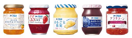アヲハタジャム 2016ジャムパーティーキャンペーン対象商品