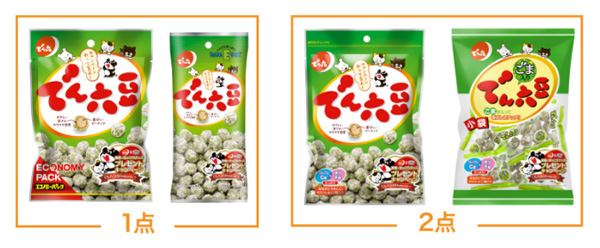 でん六豆 60周年記念 タマ&フレンズキャンペーン対象商品