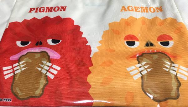 ピグモン&アゲモン仲良しトートバッグ