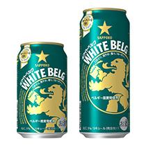 ホワイトベルグ ショコラベルグキャンペーン対象商品