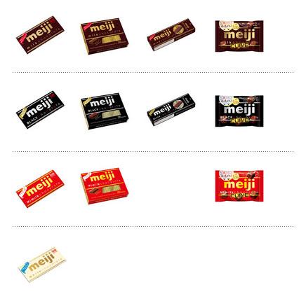明治チョコレート「おれ、ゴリラ。」キャンペーン対象商品