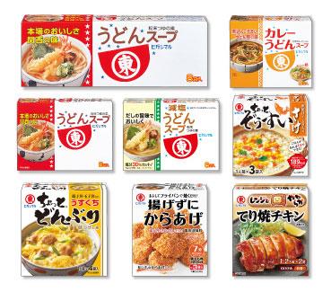 ヒガシマル2016年キャンペーン対象商品