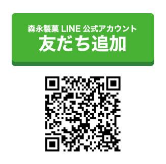 森永製菓公式LINEアカウント