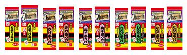 永谷園 お茶漬け 東海道カード復活キャンペーン対象商品
