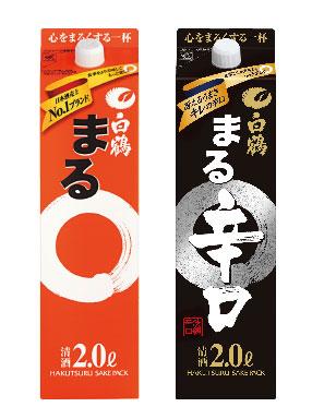 白鶴まる 選べるギフトキャンペーン対象商品