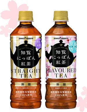知覧にっぽん紅茶 サンリオキャンペーン2017 対象商品