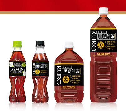 サントリー 黒烏龍茶 2017春の懸賞キャンペーン 対象商品