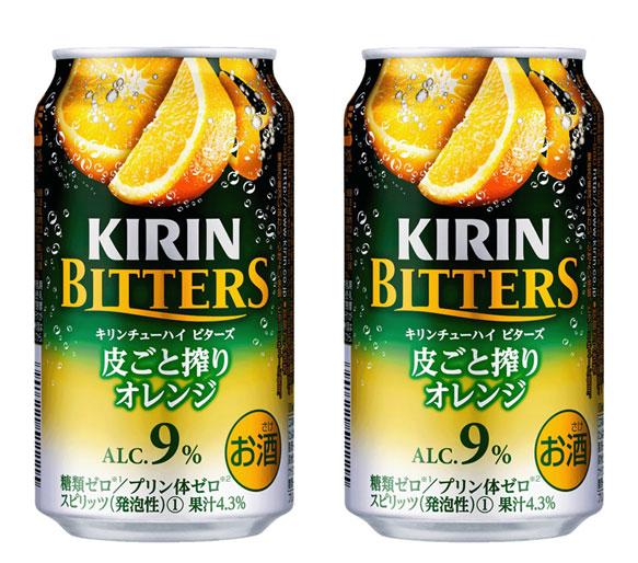 キリンビターズ 皮ごと搾りオレンジ