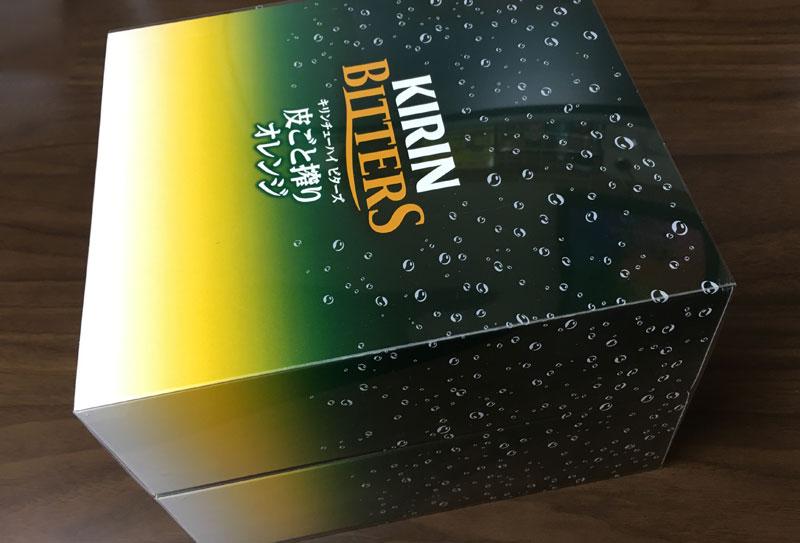【当選】キリンビターズ 皮ごと搾りオレンジ 懸賞品専用ボックス