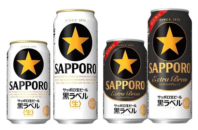 サッポロ黒ラベル 2017年春の懸賞キャンペーン対象商品