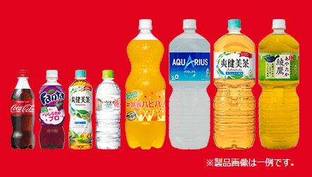 コカコーラ 2017春ワンピース懸賞キャンペーン対象商品