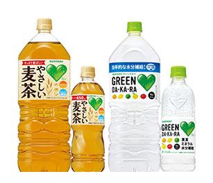 グリーンダカラ 2017全プレキャンペーン対象商品