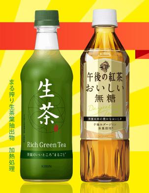 生茶 午後ティー無糖 コンビニ引換 懸賞キャンペーン2017夏 プレゼント懸賞品